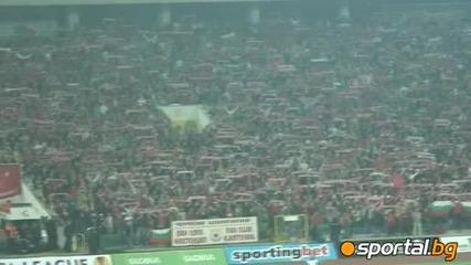 Червената агитка - Ние сме Цска!