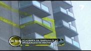 Тузарски жилища от Ню Йорк запълват бюджета на Мвнр
