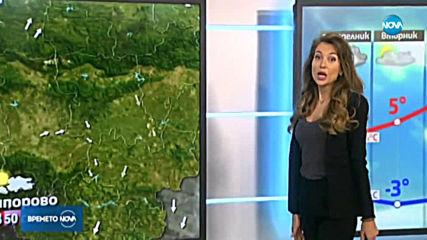 Прогноза за времето (19.01.2020 - централна емисия)