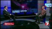 Юрий Ковачев - Пуруша и Пракрити Ii- част