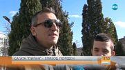 Ска Келер – евродепутатът, който разбуни духовете в България