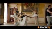 Арсенал с балетна стъпка