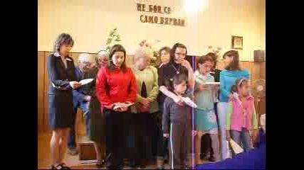 Възкресение Христово 2008