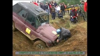 Самоков 4x4 01.11.2009 състезател No 3