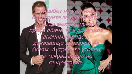 Уилям Леви и Елисабет Гутиерес се разделиха след 8-годишна връзка ;(