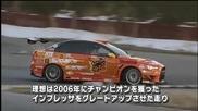 Mitsubishi Evo X - Team Orange D1 !