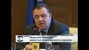 Отрицателни са пробите на шап в ямболското село Стефан Караджово