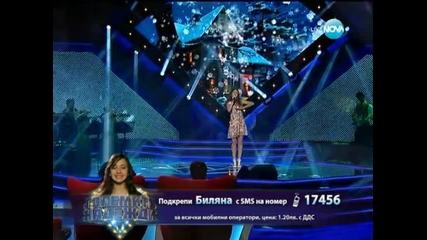Биляна Лазарова (песен на чужд език) - Големите надежди 1/2-финал - 28.05.2014 г.
