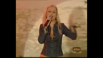 Камелия Още Те Обичам Нончо И Приятели 2007