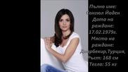 Турски актриси - Фен Клуб ;)