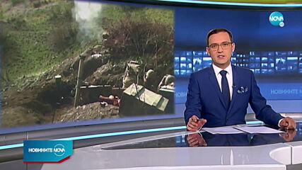 Новините на NOVA (30.09.2020 - 8.00)