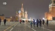 Каним Ви на разходка из нощна Москва