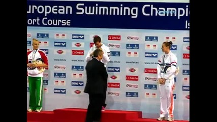 ropean Short Course Swimming Championship Istanbul (my Eyes)