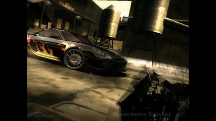 Need For Speed Most Wanted Boss 7