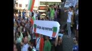 Протест1-17.06.2013