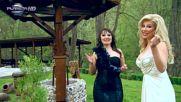 Нелина и Пепи Христозова - Гледай ма гледай... ,2011