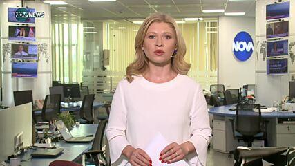 Новините на NOVA NEWS (28.07.2021 – 19:00)