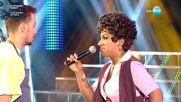 Прея като Aretha Franklin -