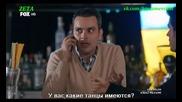Сезонът на черешите - 25 еп. (kiraz mevsimi - rus subs)