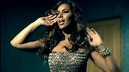 Leona Lewis - Болезнена Любов - Bleeding Love