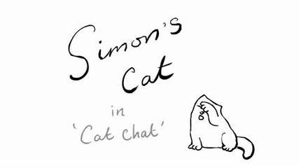 Котката на Саймън