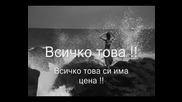 Mile Kitic - Milioni Kamioni Превод