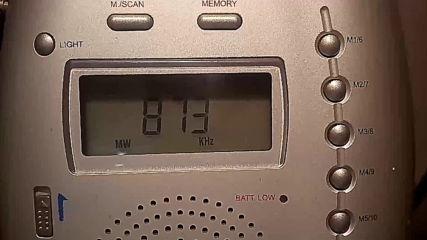 Радиопредавателна станция Стара Загора 2