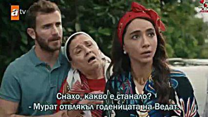 Ти Разкажи Черно Море епизод 19 бг. суб.