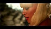 Превод! Текст! Anda Adam & Ddy - Show Me ( Високо Качество )