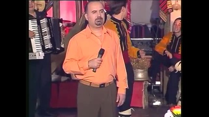Орхан Мурад - ''Я скарай се сино''