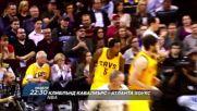 Баскетбол: Атланта Хоукс – Кливлънд Кавалиърс на 8 май по Diema Sport 2