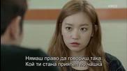 Бг субс! Discovery of Romance / В търсене на любовта (2014) Епизод 12 Част 1/2