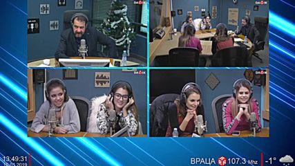 МОМИЧЕТАТА ОТ 4MAGIC В НИКИ КЪНЧЕВ ШОУ втора част - 10.01.2019