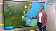 Прогноза за времето (10.08.2020 - сутрешна)