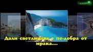 Стелиос Казанзидис - Старче Янис Stelios Kazantzidis - Barba Yanni