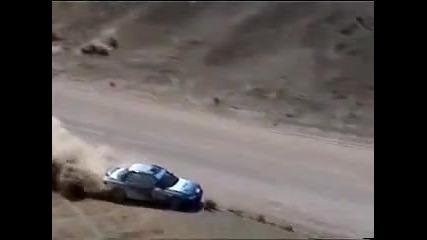 рали скок