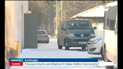 Разбиха група за мокри поръчки в София