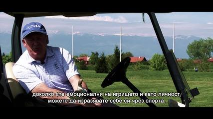 Ричард Лейн Те Очаква на Голф Турнира в
