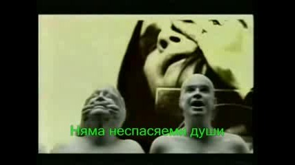 Ozzy Osbourne - I Just Want You (bg Subs)