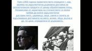 Кой беше Вълко Червенков?