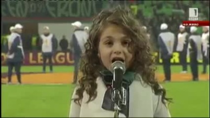 Крисия Тодорова - Химна на Република България