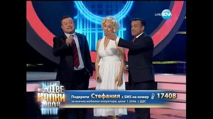 Стефания Колева като Marilyn Monroe - Като две капки вода - 24.03.2014 г.