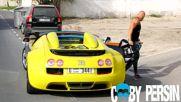 Изненада с Bugatti