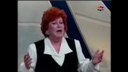 (музика от бюрм) Петранка Костадинова - Санок ле надо