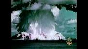 Атомна Бомба - Поражения