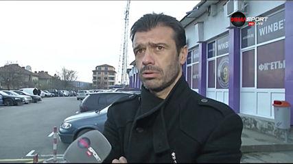 Кирилов: Бяхме набрали скорост, но контузиите сложиха прът в колелото