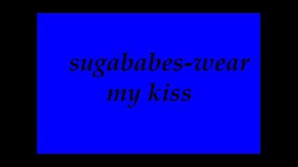сугабеибс - леар май кис яка песен