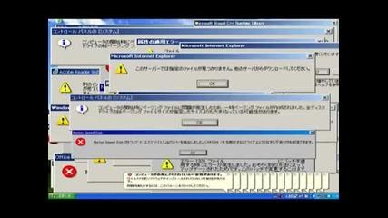 Луд япоснки вирус