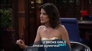 How I Met your Mother S09e15 *с Бг субтитри* Hd