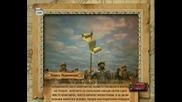 Цар Иван Асен и битката при Клокотница